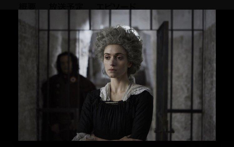 最後 マリー アントワネット マリー・アントワネットが最後に過ごした、牢獄コンシェルジュリー